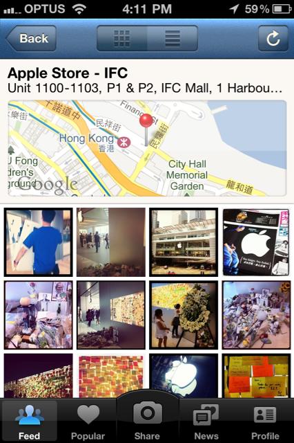Instagram Tributes Socialise Our Sentiment Via Apple Stores